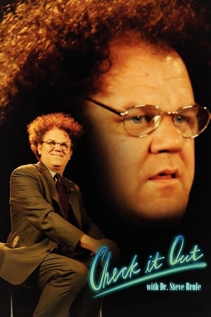 Image Check It Out! with Dr. Steve Brule