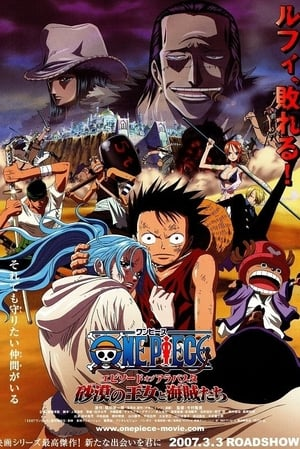 Image One Piece: The Desert Princess and the Pirates: Adventure in Alabasta