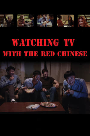 Image Watching TV with the Red Chinese