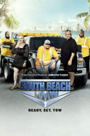 Image South Beach Tow