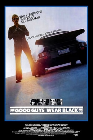 Image Good Guys Wear Black