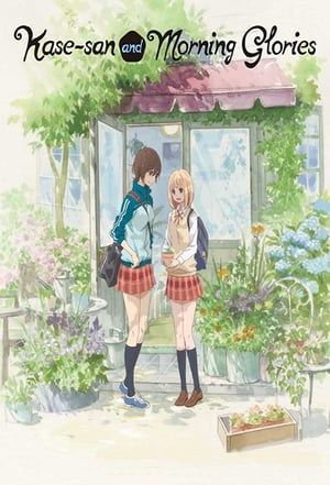 Image Kase-san and Morning Glories