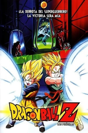 Ver Online Dragon Ball Z: El Combate Final