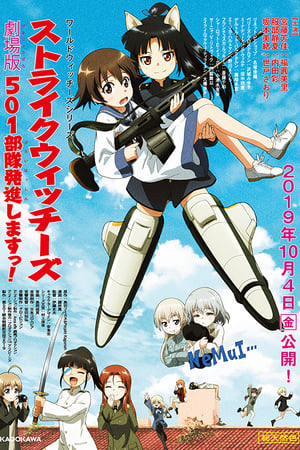Image Strike Witches: 501st Joint Fighter Wing Take Off! The Movie