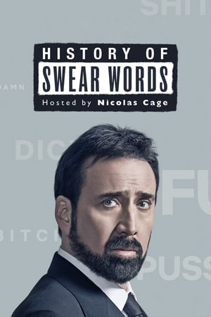 Image History of Swear Words