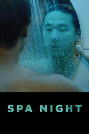 Image Spa Night