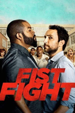 Image Fist Fight