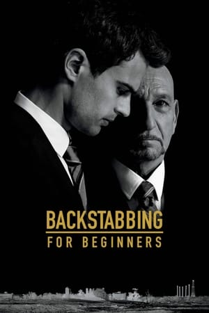 Image Backstabbing for Beginners