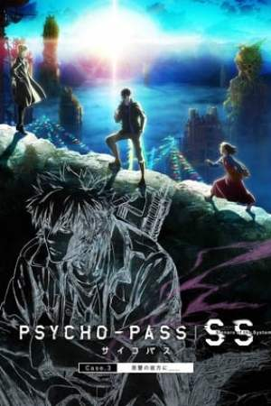 Image Psycho-Pass: Sinners of the System - Case.3 In the Realm Beyond Is ____