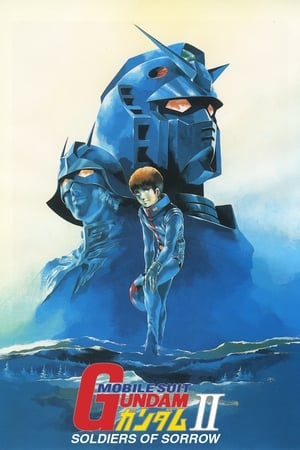 Image Mobile Suit Gundam II: Soldiers of Sorrow