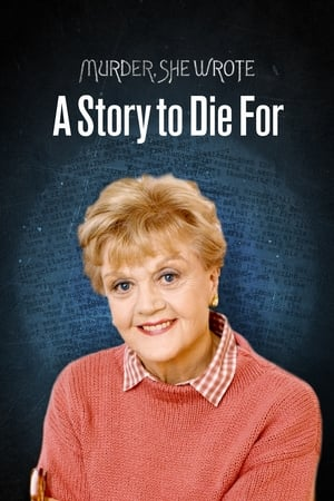 Image Murder, She Wrote: A Story to Die For