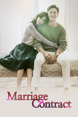 Image Marriage Contract