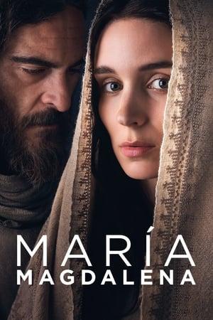 Ver Online María Magdalena
