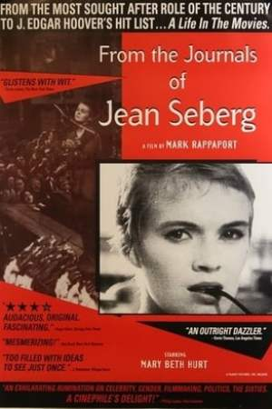 Image From the Journals of Jean Seberg