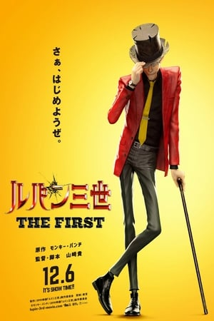 Image Lupin the Third: THE FIRST