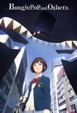 Image Boogiepop and Others