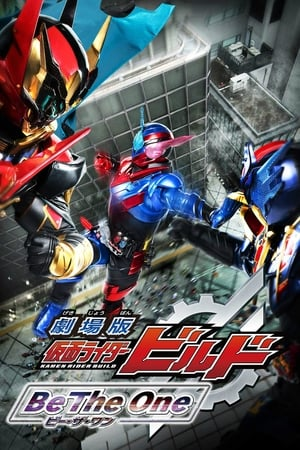 Image Kamen Rider Build the Movie: Be The One