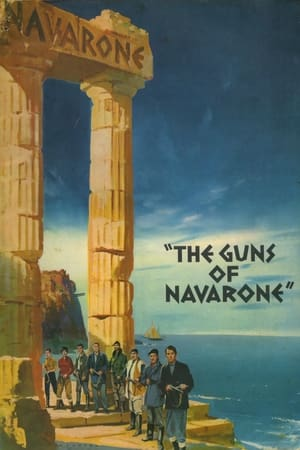 Image The Guns of Navarone