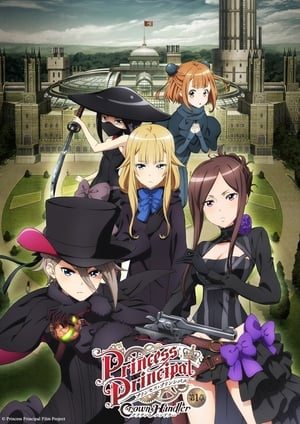 Image Princess Principal Crown Handler: Chapter 1
