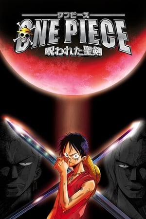 Image One Piece: Curse of the Sacred Sword