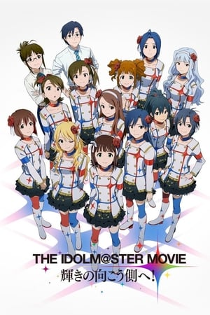 Poster THE iDOLM@STER MOVIE: Beyond the Brilliant Future! 2014