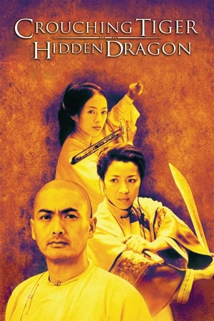Poster Crouching Tiger, Hidden Dragon 2000