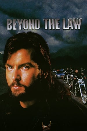 Image Beyond the Law