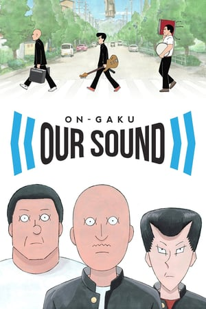Image ON-GAKU: Our Sound