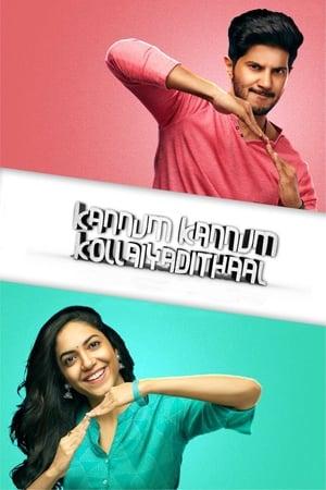 Kannum Kannum Kollaiyadithaal</a>