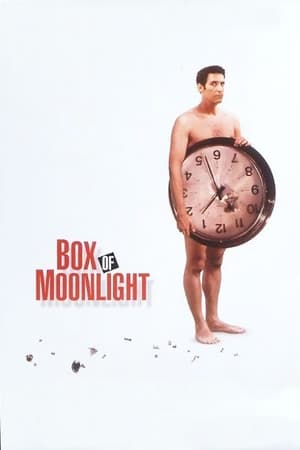 Image Box of Moonlight