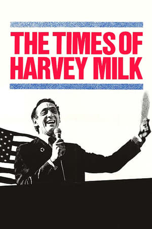 Image The Times of Harvey Milk
