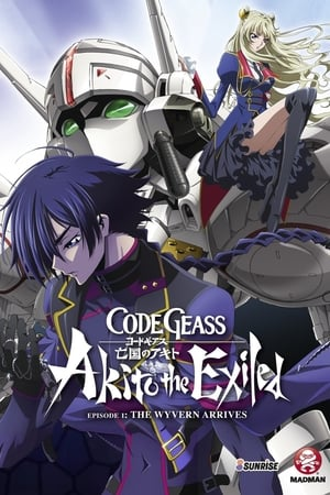 Image Code Geass: Akito the Exiled 1: The Wyvern Arrives