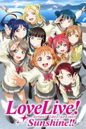 Image Love Live! Sunshine!!