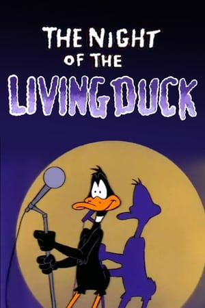 Image The Night of the Living Duck