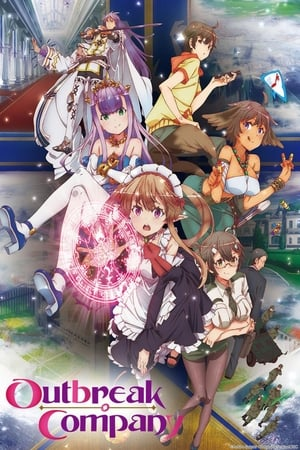 Image Outbreak Company
