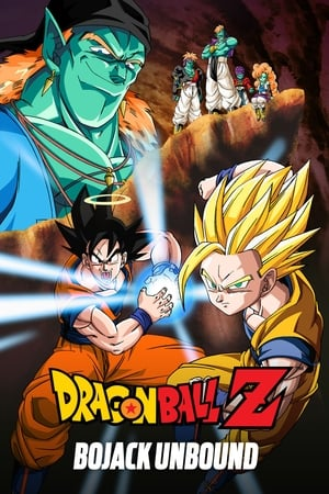 Poster Dragon Ball Z: Bojack Unbound 1993