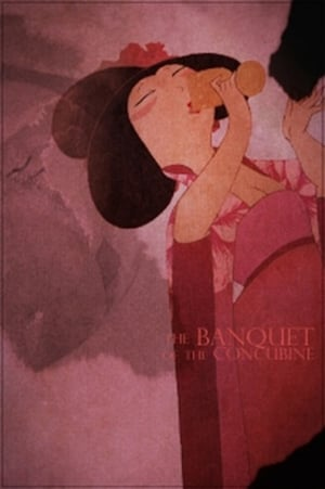 Image The Banquet of the Concubine