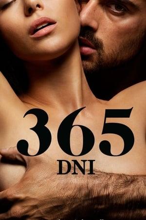365 Days</a>