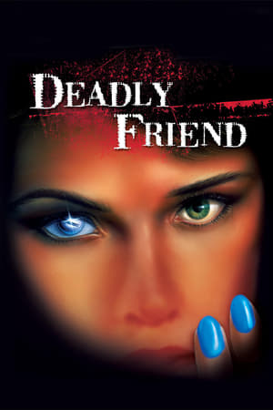 Image Deadly Friend