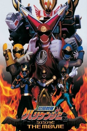 Image Ninpuu Sentai Hurricaneger Shushuuto: The Movie
