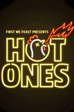Image Hot Ones