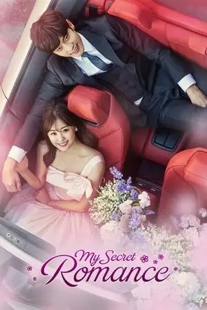 Image My Secret Romance