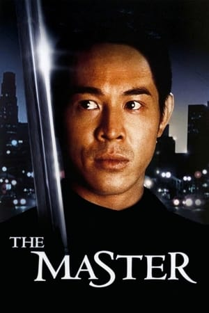 Image The Master