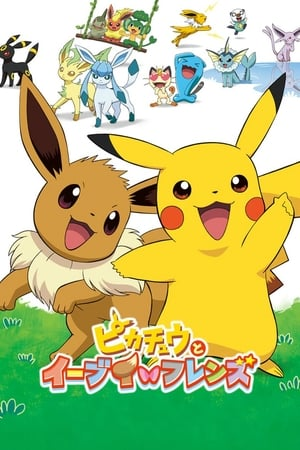 Image Eevee & Friends