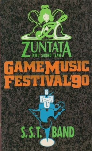 Game Music Festival Live '90: Zuntata Vs. S.S.T. Band