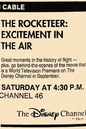 Image Rocketeer: Excitement in the air