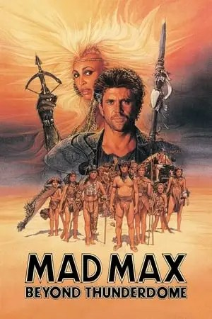 Image Mad Max Beyond Thunderdome