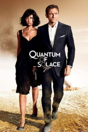Image Quantum of Solace