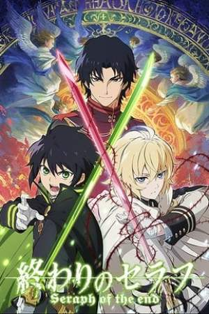 Image Owari No Seraph (Seraph of the End)