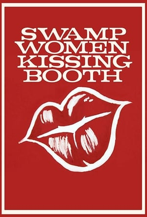 Swamp Women Kissing Booth